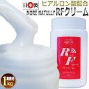 ラジオ波クリーム 1kg / MORE NATULLY RFクリーム/ 日本製 / T001