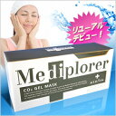 Mediplorer_mask_phot