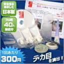 まつげパーマキットPRO☆マニュアルDVD付 豪華10点セット/ T001 /