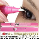 Gf_powerlash_p1