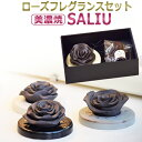 Saliu_rose_p1