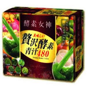 酵素女神 国産贅沢酵素青汁 30包 / 粉末青汁 / Venus of enzyme Rich enzyme green juice 480 【RCP】【10P17Apr01】