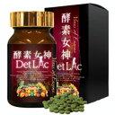 酵素女神 デトラック 180粒 / サプリメント / Venus of enzyme DetLAc 【RCP】【10P17Apr01】