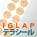 【送料無料】 IGLA...