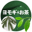 【アロマトーク】★...