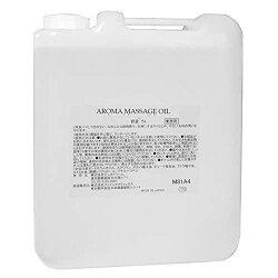アロマローズヒップオイル【エステサロン仕様】ボディマッサージオイル・セルライトオイル【ジュニパーベリー油配合】(5L)
