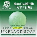 90 g [ soap] of Ann plage soap face-wash soap / beauty soap