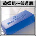 [free shipping] is smtg0401 135 g [peeling soap] of  AHA mild keratin removal soap [dry skin - normal skin use] [RCP]