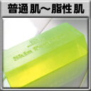[free shipping] is smtg0401 135 g [peeling soap] of  AHA keratin removal soap [normal skin - oily skin use] [RCP]