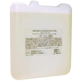 Aromatherapy massage oil grapefruit 1 l / refresh / Japan-10P040oct13