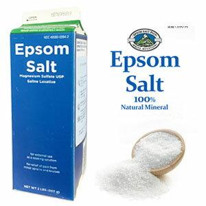 エプソムソルト エプソム マグネシウム