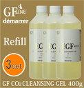 demarrer デマレ GF炭酸クレンジングジェル 400g レフィル 詰替用3本セットEG 炭酸クレンジング処方成分そのまま送料無料