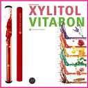 XYLITOL×VITABON/RASPBERRYキシリトールビタボン/ラズベリー新フレーバー登場電子 たばこビタミン水蒸気スティックニコチン0・タール0