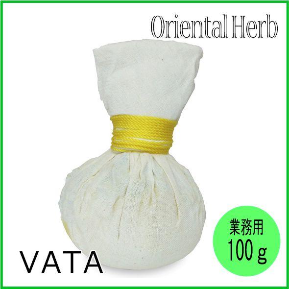 ヴァータ(VATA)のハーブボール(3個セット)