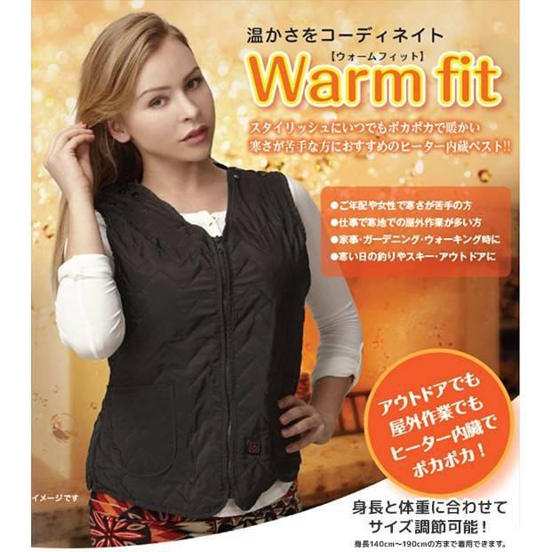 Warm Fit Vestウォームフィットベストヤマノクリエイツ男女兼用フリーサイズ