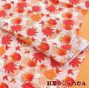 【手ぬぐい 紅葉のじゅうたん】【捺染】【濱文様】秋柄 てぬぐい 手拭い 小紋柄 もみじ