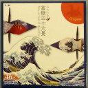 富嶽三十六景 おりづる 折紙 富嶽36景柄折り紙 裏富士 トーヨー 折り鶴オリガミ