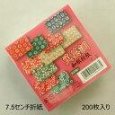 民芸調 和紙折紙75ミリ角 和柄千代紙 おりがみ 7.5センチ 京の象 みんげい調千代紙