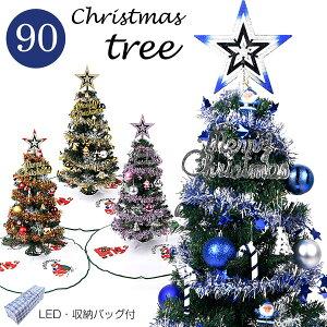クリスマスツリー 90cm 緑ツリー 多色選べる Green 収納袋 LED付き クリスマスツリーセット 飾り オーナメント セット グリーン ツリー 北欧 スリム ミニ 年 店舗 店 家庭 用 christmas tree new