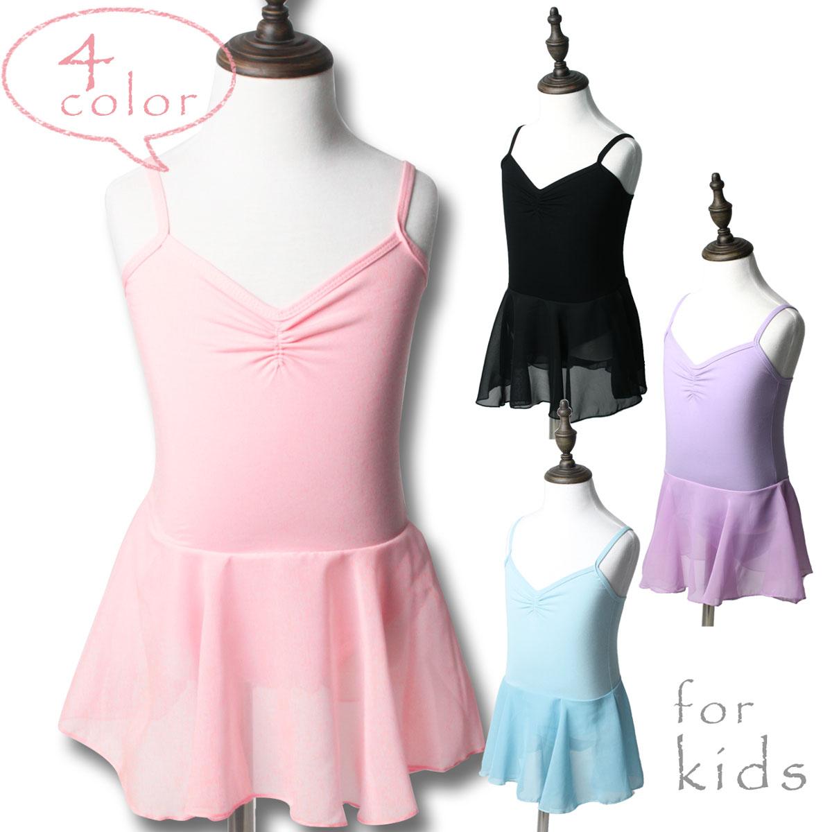 4カラー選べるバレエレオタード胸元シャーリング調節タイプ子供大人キッズジュニア大人バレエ用品レッスン