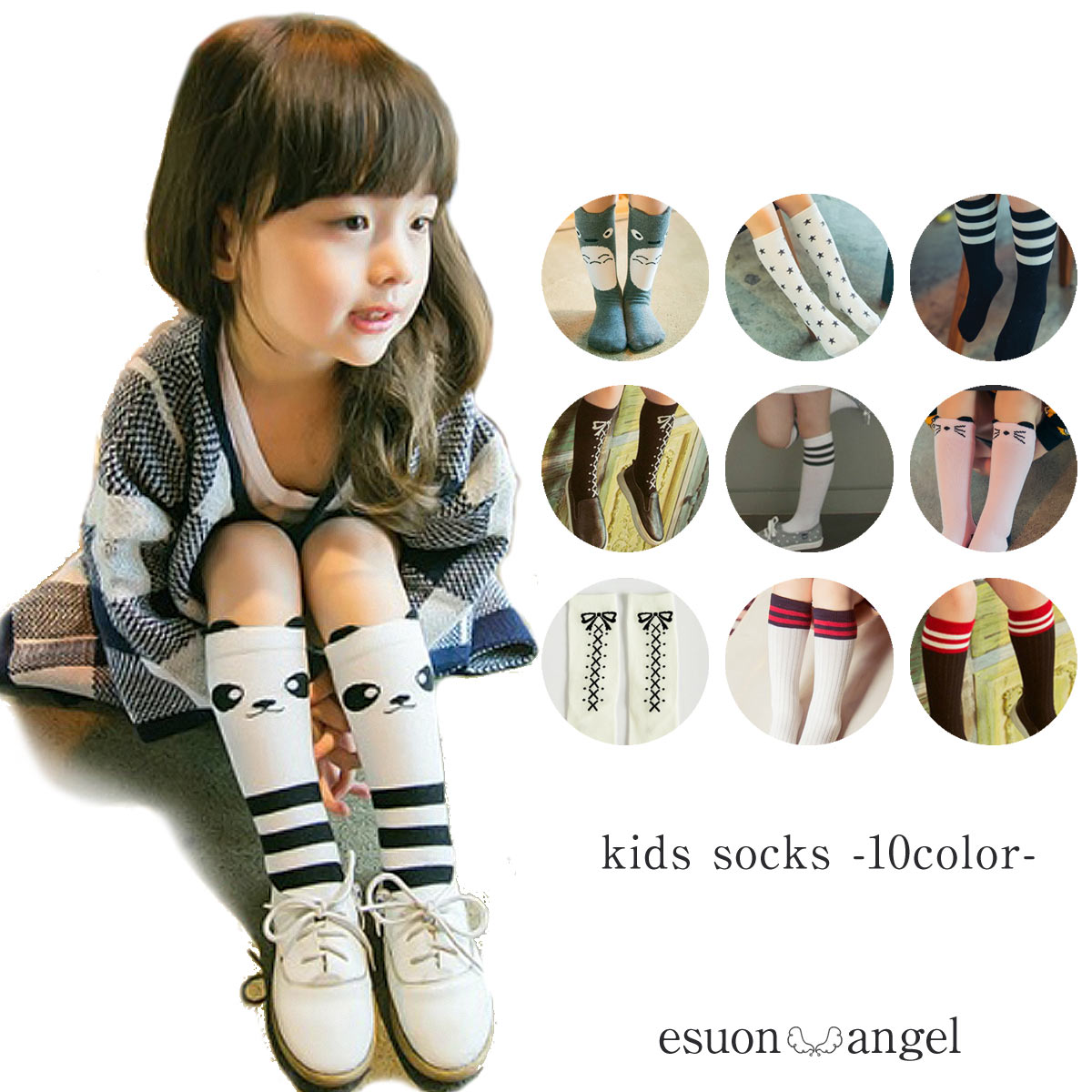 キッズハイソックス多種類選べるベビーハイソックス子供ソックス靴下くつ下子供ソックス女の子男の子スクー