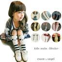 キッズ ハイソックス 多種類選べる ベビー ハイソックス 子供 ソックス 靴下 くつ下 子供ソックス 女の子 男の子 スクールソックス