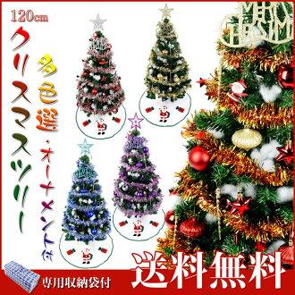 聖誕樹 120 釐米聖誕樹裝飾品與紅色聖誕樹設置家居裝飾品集的飾品北歐 LED 燈帶領光纖光纖苗條迷你 2015年商店店家裡的花園裡為聖誕樹 05P07Nov15