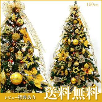 斯堪的納維亞聖誕樹 150 釐米聖誕樹飾品用金集裝飾聖誕樹設置在 2015年裝飾光纖光纖迷你苗條領導帶領的燈商店店家裡的花園裡的聖誕樹 05P07Nov15