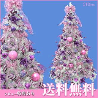 斯堪的納維亞聖誕樹 210 釐米聖誕飾品樹粉紅色集裝飾聖誕樹設置在 2015年裝飾光纖光纖迷你苗條領導帶領的燈商店店家裡的花園裡的聖誕樹 05P07Nov15
