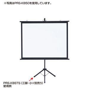 【訳あり_新品】プロジェクタースクリーン壁掛け式(アスペクト比4:3・80型相当)_※箱にキズ、汚れあり
