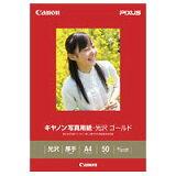 【キヤノン純正用紙】キャノン写真用紙・光沢 ゴールド A4 50枚【02P06May15】
