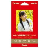 【キヤノン純正用紙】キャノン写真用紙・光沢 ゴールド はがきサイズ 50枚