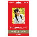 【キヤノン純正用紙】キャノン写真用紙 光沢ゴールド 2L判 50枚
