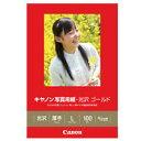 【キヤノン純正用紙】キャノン写真用紙 光沢 ゴールド L判 100枚