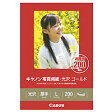 【キヤノン純正用紙】キャノン写真用紙・光沢 ゴールド L判 200枚【05P07Feb16】