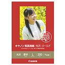 【キヤノン純正用紙】キャノン写真用紙・光沢 ゴールド L判 200枚