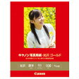 【キヤノン純正用紙】キャノン写真用紙・光沢・ゴールド KGサイズ 100枚