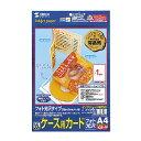 【サンワサプライ】歌詞カードに最適、インクジェットCD・DVDケースカード(見開き・フォト光沢・10...