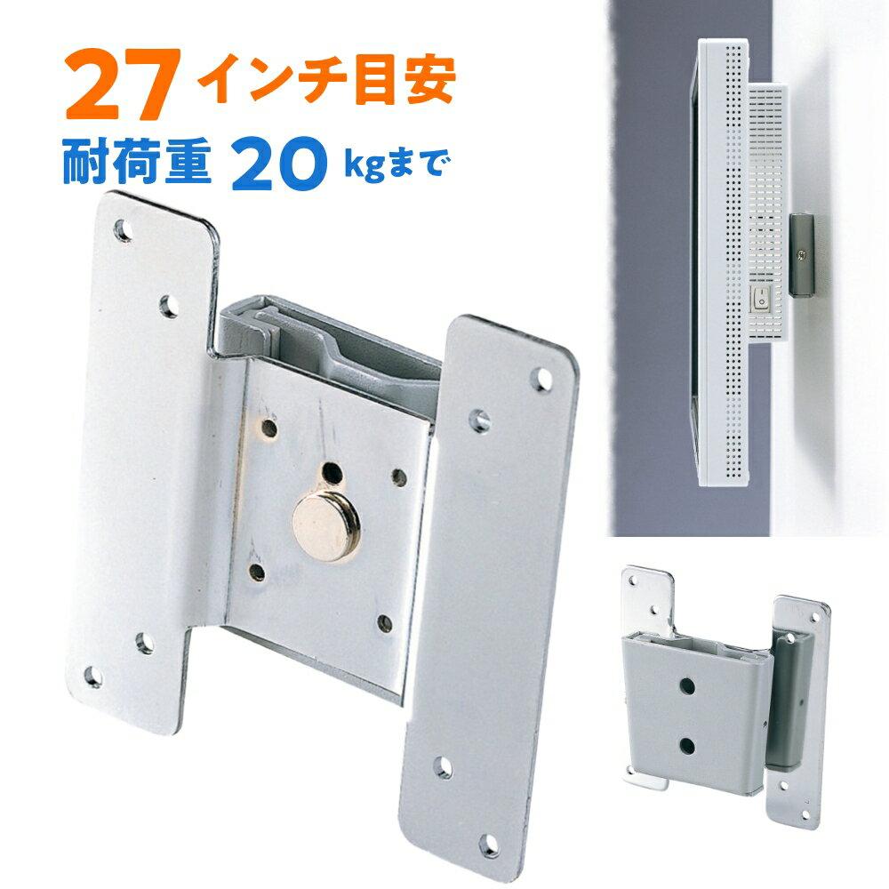 液晶モニターアーム 壁取付 CR-LA301 サンワサプライ