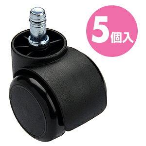 耐磨耗性に優れ、床を損傷しにくいウレタン樹脂製の、OAチェァー用ウレタンキャスター 交換用 SNC-CAST サンワサプライ