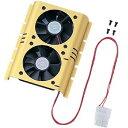 サンワサプライ 内蔵3.5インチHDDに取り付けるアルミ製ハードディスククーラー。ツインファンタイプ TK-CLH36