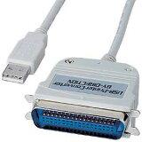 パラレル(IEEE1284)インターフェースのプリンタにUSBプリンタコンバータケーブル(5m) USB-CVPR5 サンワサプライ