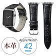 Apple Watch用交換ベルト(本革/レザーバンド・42mm・ブラック)【05P27May16】