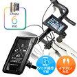 自転車iPhoneホルダー(iPhone SE/6s/6対応・2重ロック・縦&横設置可能・BM WORKS)
