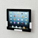 iPad壁掛け取り付け用金具 ブラケット  CR-LAIPAD5W サンワサプライ【送料無料】