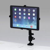 【訳あり 新品】iPad・タブレット用アーム(7〜11インチ対応) ※箱にキズ、汚れあり【送料無料】