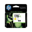 【期間限定価格】【HP純正インク】プリントカートリッジ HP178XL イエロー 増量 CB325HJ【05P03Dec16】