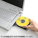 DVDレンズクリーナー(湿式) CD-DVD8WN サンワサプライ【ネコポス対応】