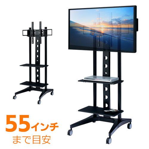 テレビスタンド 32型〜55型対応 液晶テレビ プラズマテレビ スタンド キャスター付き CR-PL3 サンワサプライ