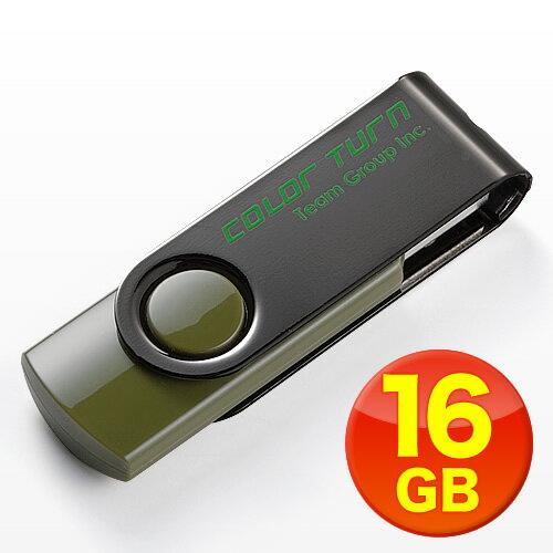 USBフラッシュメモリ(スイングタイプ・16GB) EEMD-UCT16G【ネコポス対応】